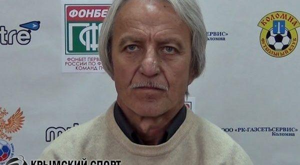 """У ФК """"Кафа"""" новый главный тренер - Владимир Ходус"""