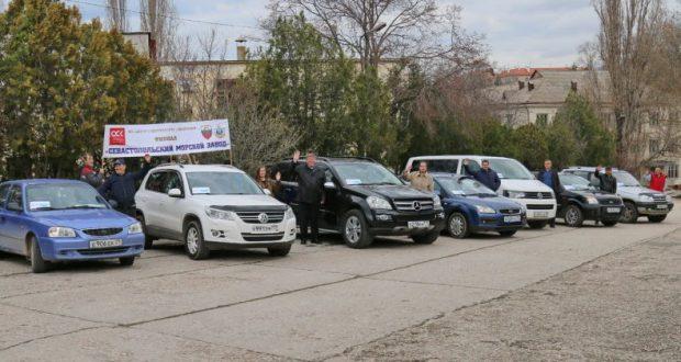 """Сотрудники Севморзавода 18 марта будут работать в режиме... """"бесплатного такси"""""""