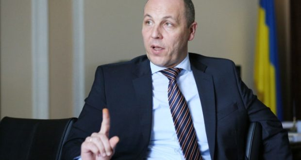 Верховная Рада Украины снова взывает к миру - просит бойкотировать выборы Президента РФ в Крыму