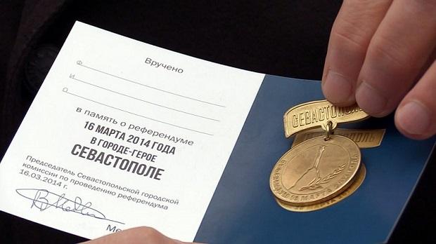 28 марта в Севастополе - очереди за… медалями