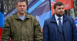 В Крым прибыли лидеры ДНР