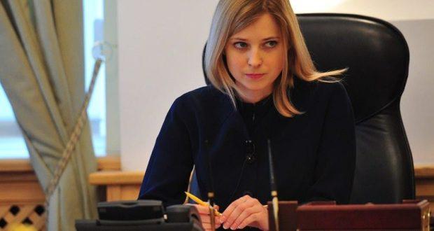 Наталья Поклонская: радует, что хоть в одном меня не успели обвинить... в домогательствах