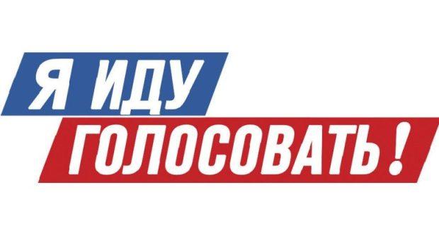 МФЦ Крыма приняли более 6,5 тысяч заявлений о включении в списки избирателей по месту пребывания