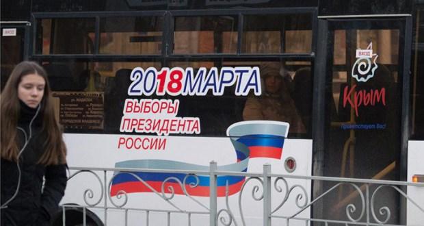 Прокуратура Украины возбудила дело против организаторов выборов президента РФ в Крыму