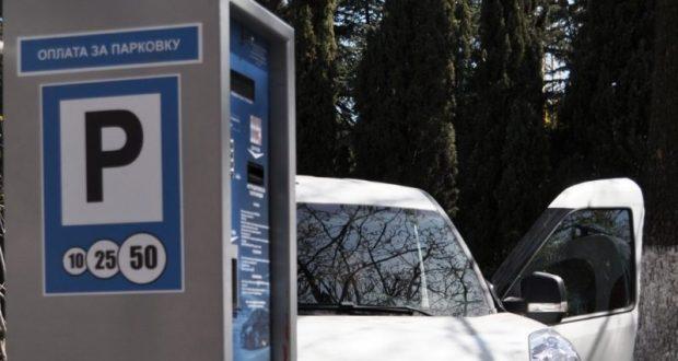 Ялтинский горсовет сказал «нет» платным парковкам