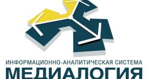 Сергей Аксёнов – четвёртый в ТОП цитируемых губернаторов-блогеров по итогам февраля