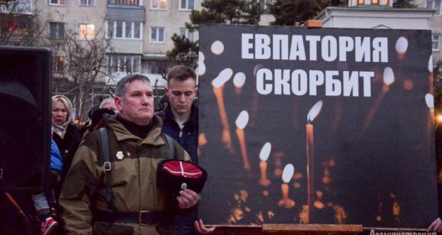 В Евпатории прошел траурный митинг, посвященный трагедии в Кемерово