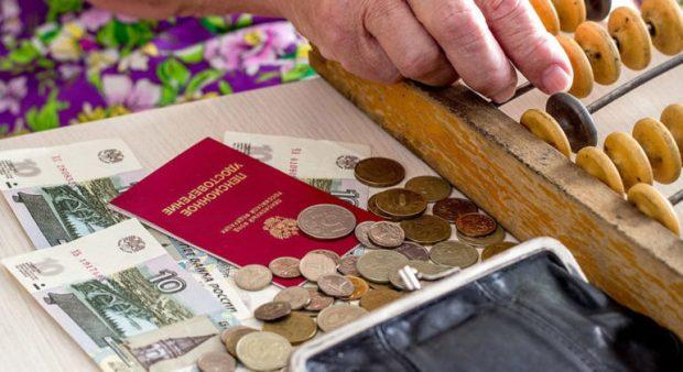 Пенсионный фонд России: кому выгоден перерасчёт пенсии «за детей»