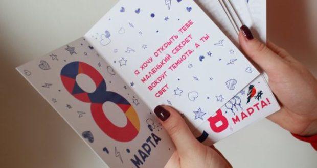 Стикеры с Владимиром Путиным, стихи и открытки - ОНФ поздравил крымчанок