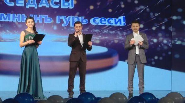 Победители конкурса эссе «Мой вклад в будущее Российского Крыма» получили денежные призы