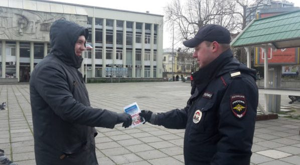 В Ялте полицейские предупреждали коррупцию - раздавали листовки прохожим