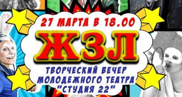 """27 марта евпаторийский """"Золотой ключик"""" зовёт в гости"""