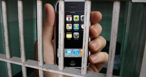 Феодосийским телефонным мошенником оказался… заключенный, отбывающий срок в колонии