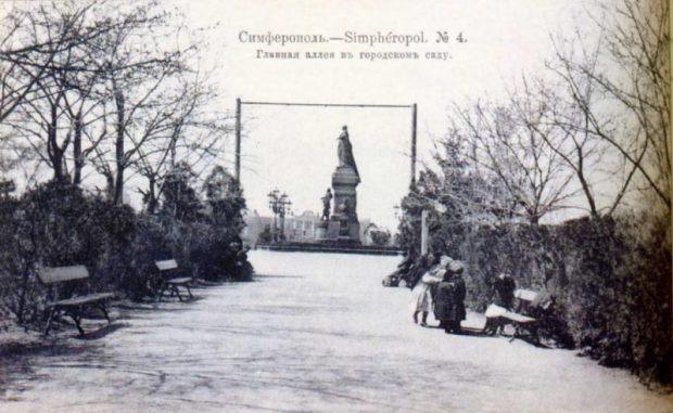 В центре Симферополя хотят воссоздать Екатерининский парк конца ХIХ века