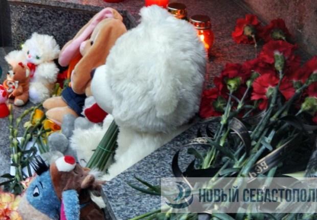 Фото: Новый Севастополь