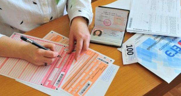 ЕГЭ-2018 в Крыму досрочно сдадут 567 выпускников
