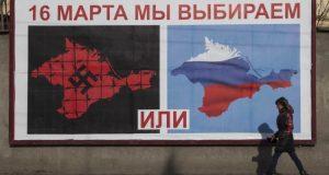 Четыре года назад Крым вернулся в Россию. Мероприятия в Симферополе