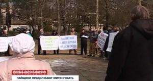В Севастополе митингуют пайщики бывшего совхоза им. Софьи Перовской