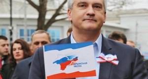 Сергей Аксёнов обратился к крымчанам с призывом прийти на выборы