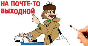 В понедельник, 12 марта почтовые отделения в Крыму не работают