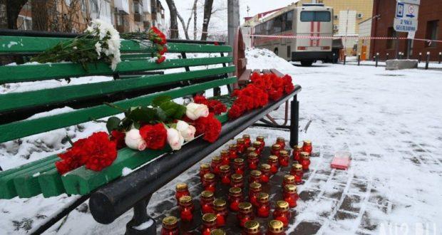 28 марта в России - День национального траура