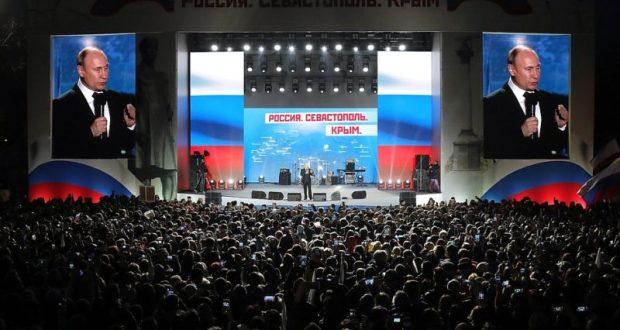 Что предшествовало митингу-концерту в Севастополе