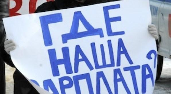 Севастопольская прокуратура требует выдать зарплату работниками автозаправочного предприятия
