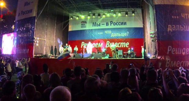 Стала известно, кто будет выступать 14 марта на концерте в Севастополе