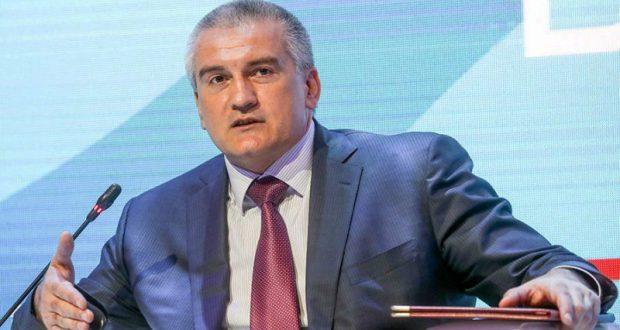Сергей Аксёнов: сделали плохо нашему гражданину – ответ должен быть в два раза сильнее