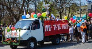 1 мая в Евпатории: город готовится к шествию трудящихся