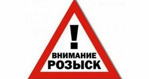 Внимание, розыск! В Севастополе пропала 17-летняя девушка