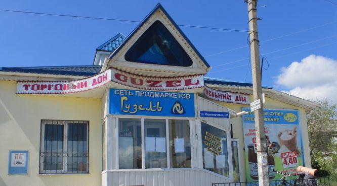 В Белогорске проходят обыски в магазинах сети «Гузель»
