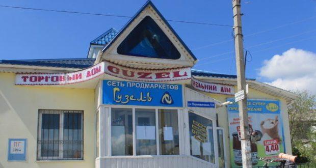 """В Белогорске проходят обыски в магазинах сети """"Гузель"""""""