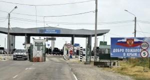 На крымской границе задержан наркоторговец