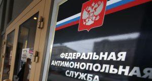 ФАС возбудила дело о завышении цен на АЗС в Крыму