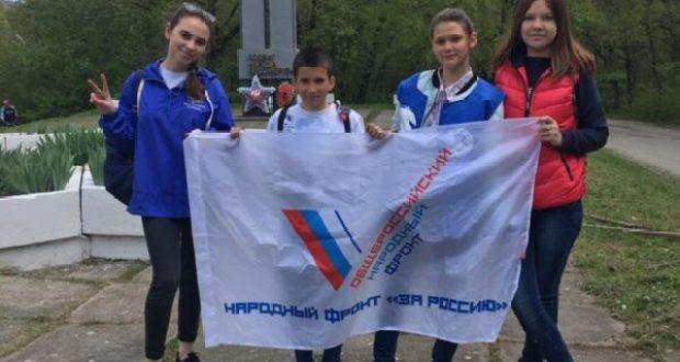 Активисты ОНФ привели в порядок мемориалы ВОВ в Феодосии и Алуште