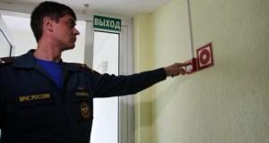 МЧС: в Симферополе приостановлена работа трех объектов с массовым пребыванием людей