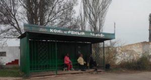 Большинство остановок транспорта в Крыму выглядят заброшенными