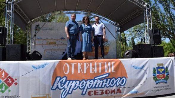 В Симферополе дали старт курортному сезону-2018