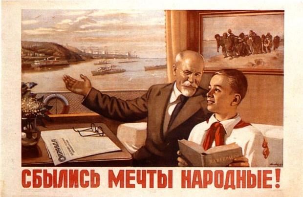 В севастопольской Общественной палате новое руководство