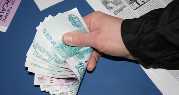 """Житель Красноперекопска """"кинул на деньги"""" местный Центр занятости"""