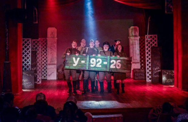 """Театр """"Золотой ключик"""" готовит к 9 мая концерт-посвящение"""