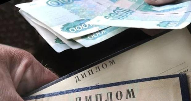 Заведующего техникумом в Крыму подозревают в выдаче фальшивых дипломов