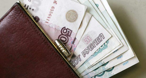 В Севастополе с 1 мая увеличен размер минимальной зарплаты