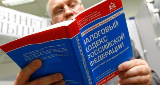 Крымчане не хотят платить. В ФНС говорят о сотнях тысяч операций с имуществом без уплаты налогов