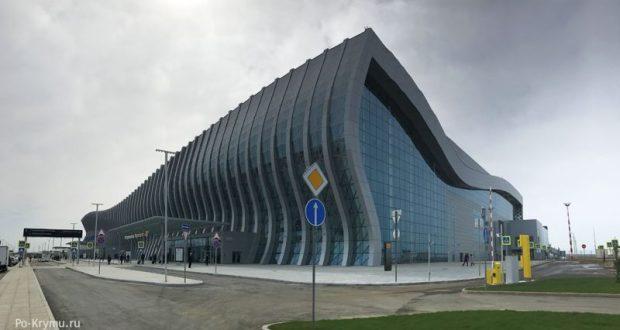 Новый терминал Международного аэропорта «Симферополь». Первые сутки - «полет нормальный»