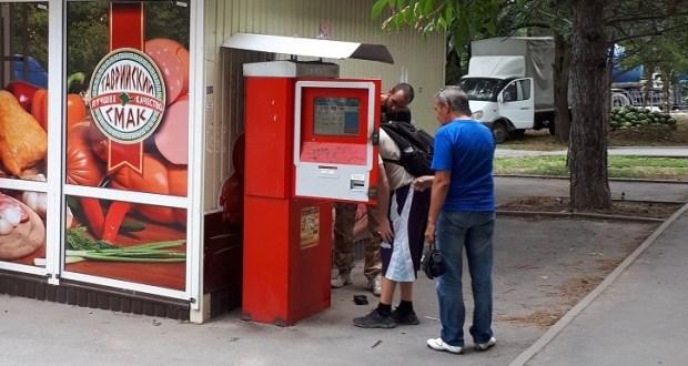 Администрация Симферополя объявила «войну» уличным платежным терминалам