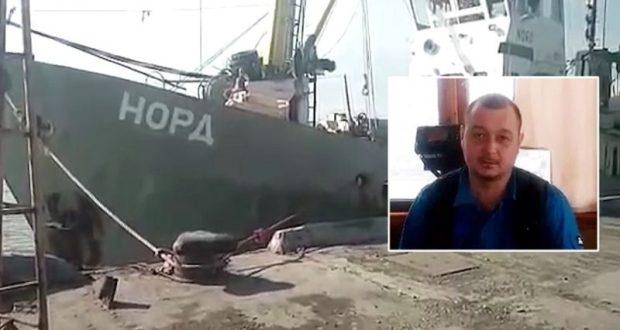 Капитан керченского сейнера «Норд», захваченного на Украине, госпитализирован