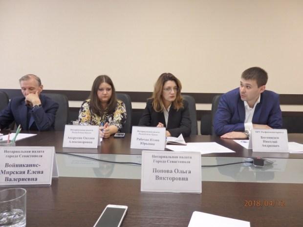 Росфинмониторинг, Минюст, адвокатская и нотариальная палаты - совещание в Севастополе