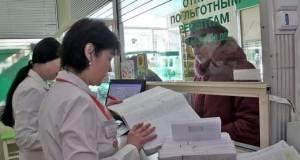 Минздрав Крыма призывает крымчан пользоваться федеральными льготами
